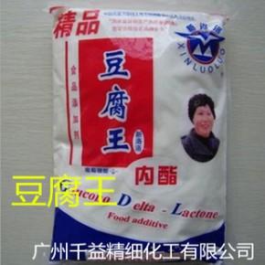 豆腐王葡萄糖酸内酯含量99% 10公斤起批