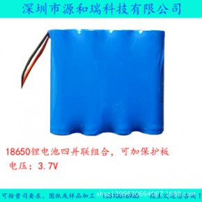 移动数码通讯器材照明灯具锂电池组 充电电池工业电池组8000mah