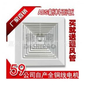 排气扇换气扇排风扇 厨房/卫生间 静音吸顶式 强力抽风机