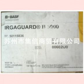 德国巴斯夫抗菌剂(银离子)B5000(原汽巴) 华东代理