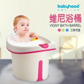 婴儿塑料浴桶 儿童泡澡桶 宝宝洗澡桶 宝宝大洗澡盆