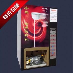 台式三冷三热/投币咖啡机批/网吧专用