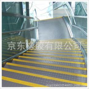 塑胶楼梯 整体橡胶楼梯踏步 PVC楼梯踏步