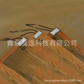 昊逸碳纤维电热板批发 远红外线电热板无辐射碳纤维 电热板