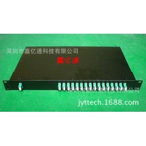 无源CWDM粗波分复用器 机箱式CWDM波分复用