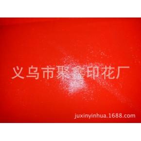 提供里布桃心印花 贡缎色丁布圆点印花 珊瑚绒印花 丝绸面料印花