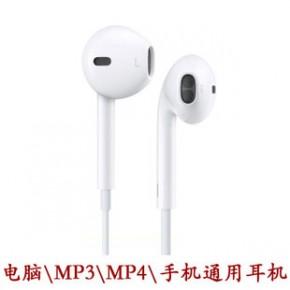 入耳式 通用万能手机耳机 平板电脑 MP3通用手机耳机