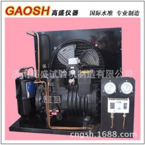 济南天津上海南京海鲜冷水机 海鲜池专用冷水机 水族冷水机