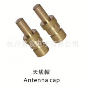 手机拉杆天线帽(通讯数码、医疗器械、汽配零件精密加工)