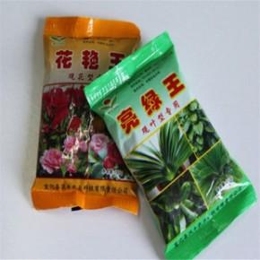 花肥 养花必备 大肥王 园艺迷你植物盆景盆栽花卉 专用肥料