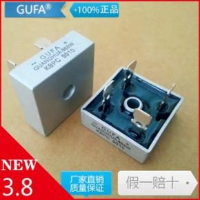 GUFA单相桥式整流器方桥KBPC5010 50A1000V整流桥堆