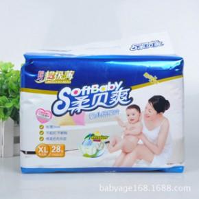 轻巧超级薄 柔贝爽婴儿纸尿片 宝宝尿不湿 M号 36片