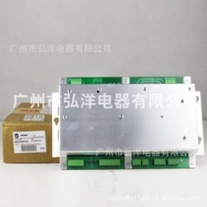特灵模块MOD00742/特灵空调配件/特灵大机维修配件MOD00742