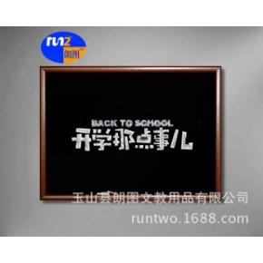 朗图木框MDF仿胡桃色优质磁性田园风格黑板50x70cm厂家直销 黑板
