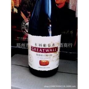 红酒批发中粮长城优级解百纳干红葡萄酒军人品质军人作风