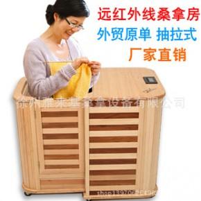 折叠式浴桶  美体廋身器具一台起可混批