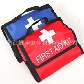 折叠型户外急救包 医药包套装  地震应急包 车用三折包