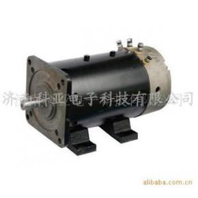 轨道平车/搬运车/电动平车用直流串励电机