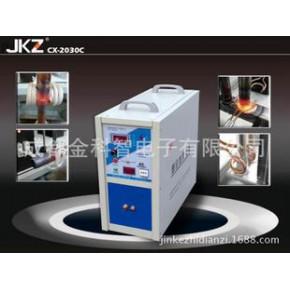 高频感应加热设备 全固态高频设备 车刀焊接 管件焊接