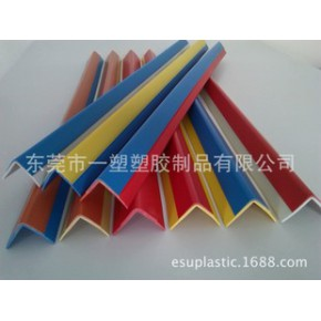 立柱软护角PVC护角塑料防滑条