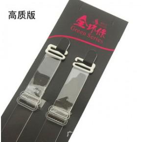 免费代理 一件代发 PU高质版肩带 隐形带文胸带 加宽内衣带