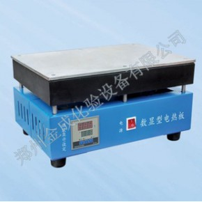 ML-2-4数显不锈钢型电热板