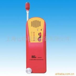 易燃气体检测仪AR8800