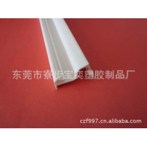 ABS方管 型材  管模具 异型材 PVC  PP管 异型材