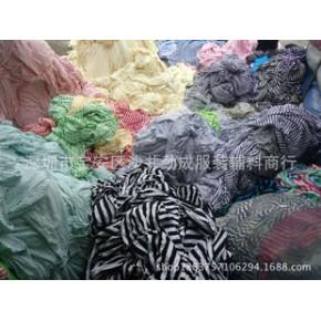 新款针织纯棉莱卡色织间条布头、库存针织面料、弹力杠条