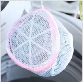 女生宿舍寝室必备用品 折叠式文胸护洗袋 内衣专用洗衣袋优雅生活
