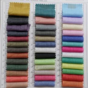 TC梭织纯色衬衣面料 仿麻面料 双色棉 围巾面料 平纹梭织染色布