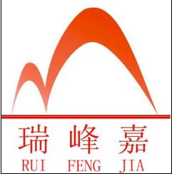 深圳瑞峰嘉塑胶材料有限公司