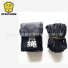 救生线绳 登山安全捆绑绳 保安器材 防身用品 安保装备