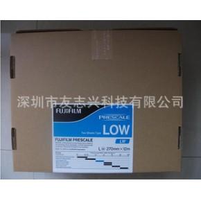 富士感压纸  LW  270mm*12m   LLW   LLLW