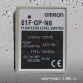 欧姆龙 11脚 液位控制器61F-GP-N8 AC220送底座