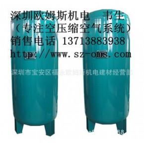 通用型常压储气罐 1立方8KG空压机储气罐 空气气体存储罐