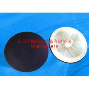 曝气器|盘式螺口|叉片式|球冠型孔微孔气器(进口材质)
