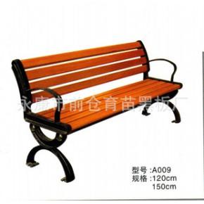 户外铸铁公园椅 室外防腐公园椅 优质板条公园椅 A009