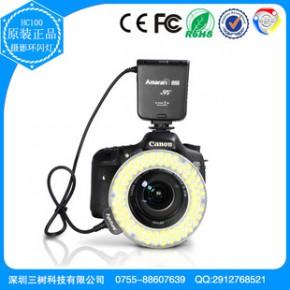 2014新款摄影器材促销摄影爱好者必备专业摄影灯LED环闪灯