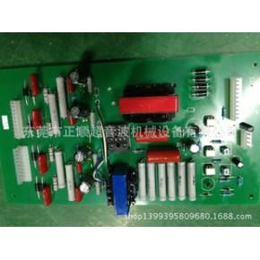 超音波塑胶焊接机主板 超声波大机主板