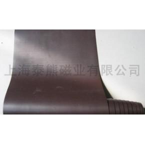 橡胶磁 软磁 塑磁 特价供应胶磁磁铁 冰箱贴原材料