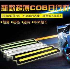 新款超薄汽车LED日行灯超高亮防水COB大功率通用型改装日间行车灯