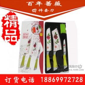 百年蔷薇四件套刀展销会跑江湖百年蔷薇刀礼品套刀