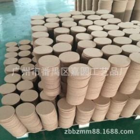 杯垫工厂隔热防烫 可印刷LOGO 软木锅垫 软木餐垫 软木杯垫