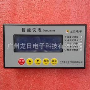 四路工业智能温度无纸记录仪 带中文显示 仓库测温 药品 养殖