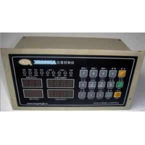 XC-2005A横切机电脑位置控制仪
