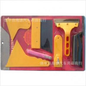 贴膜刮板7件套 汽车贴膜工具 刮板 贴膜七件套装 吸卡装 小刮板