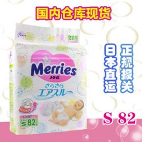 日本直运花王纸尿裤 s82 婴儿尿裤 尿不湿 s82
