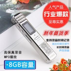 高清录音笔USB数码专业远距微型录音器mp3专业录音笔外放