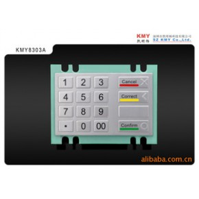 KMY3503A国密金属键盘,ATM自助终端缴费机